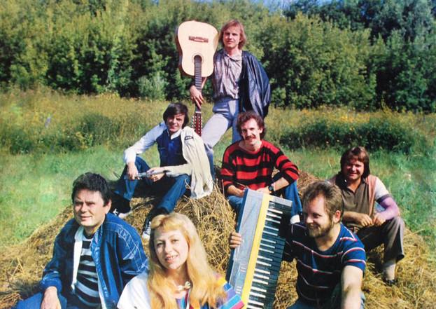 ВИА ПЛАМЯ, афиша, 1985