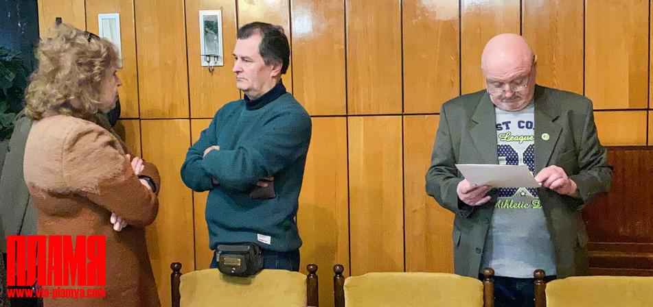 Т. Парамонова, Е. Гордеев, М. Еремин