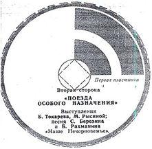 Г92-08221-2