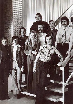 ВИА ПЛАМЯ 1976