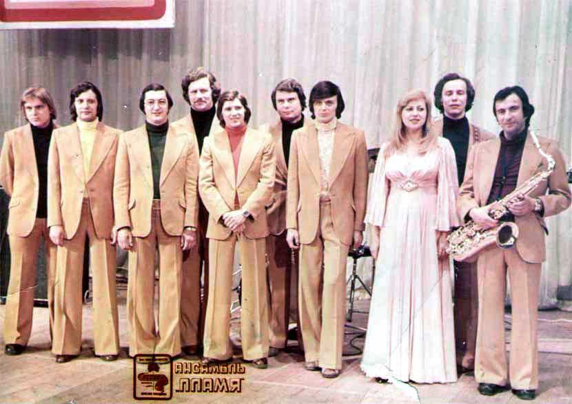 Красная гвоздика 1978