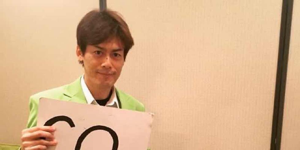 エコマジシャンmiyamoさん講演会