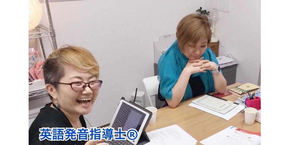 【オンデマンド】CHAKAさんに学ぶアメリカ英語発音ワークショップ動画