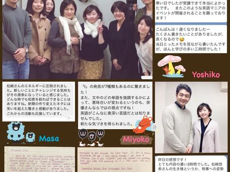 松崎悠希さんトークイベント参加報告