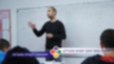 סרטון למשרד החינוך