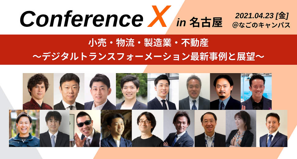 Conference X (2).png