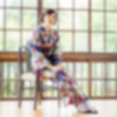 Pack Kimono Cadeau