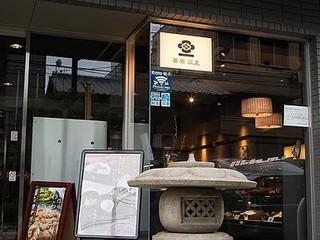 【Confiserie recommandée】 Tea Hall Izumi