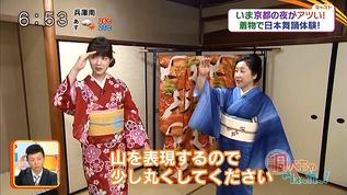 """A la télévision """"Cast"""" d'Asahi, la leçon """"Danse japonaise"""" d'Oike Bettei"""