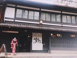 Experience Kimono in Oike Bettei