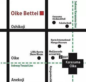 Oike Bettei machiya Yumeyakata Location de Kimono yukata réduction photo tatami jardin zen accès carte adresse métro transport
