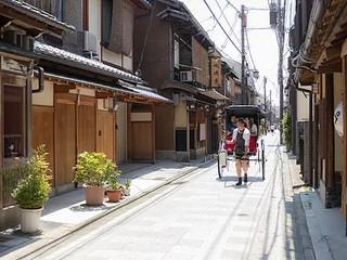 Une chanson traditionnelle appelée 'Kyoto Marutake Ebizu' ♪