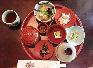Je suis allé à Kuramaji goyōtashi no yōshūji