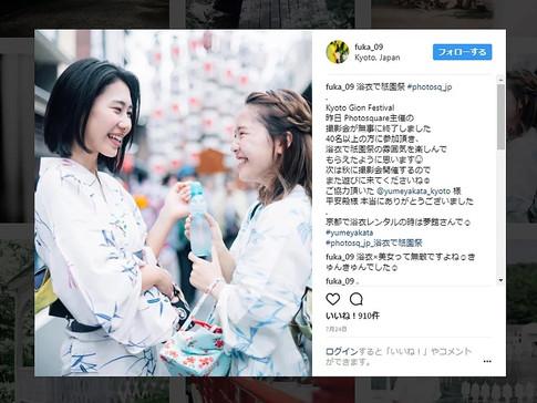"Yumeyakata Oike Bettei's photo event ""Instagrammers in Yukata in Gion Matsuri"" was int"