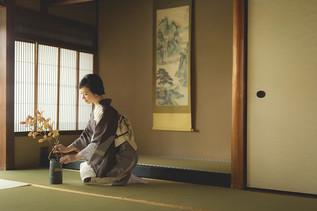 Yumeyakata Oike Bettei, Pack Kimono Elégant