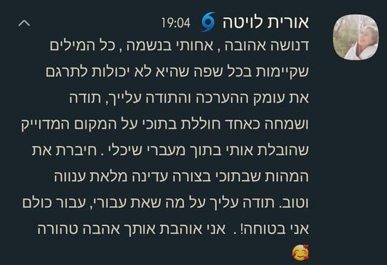 Screenshot_20210412-191402_WhatsAppBusin
