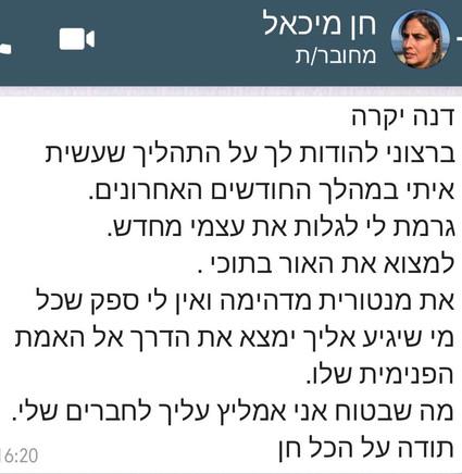 Screenshot_20210304-162919_WhatsAppBusin