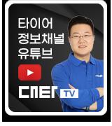 날개배너_유튜브.png