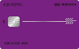 img_kbcard.png