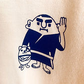 GOWASU-KUN