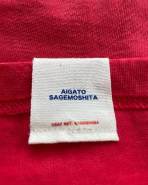 AIGATO SAGEMOSHITA