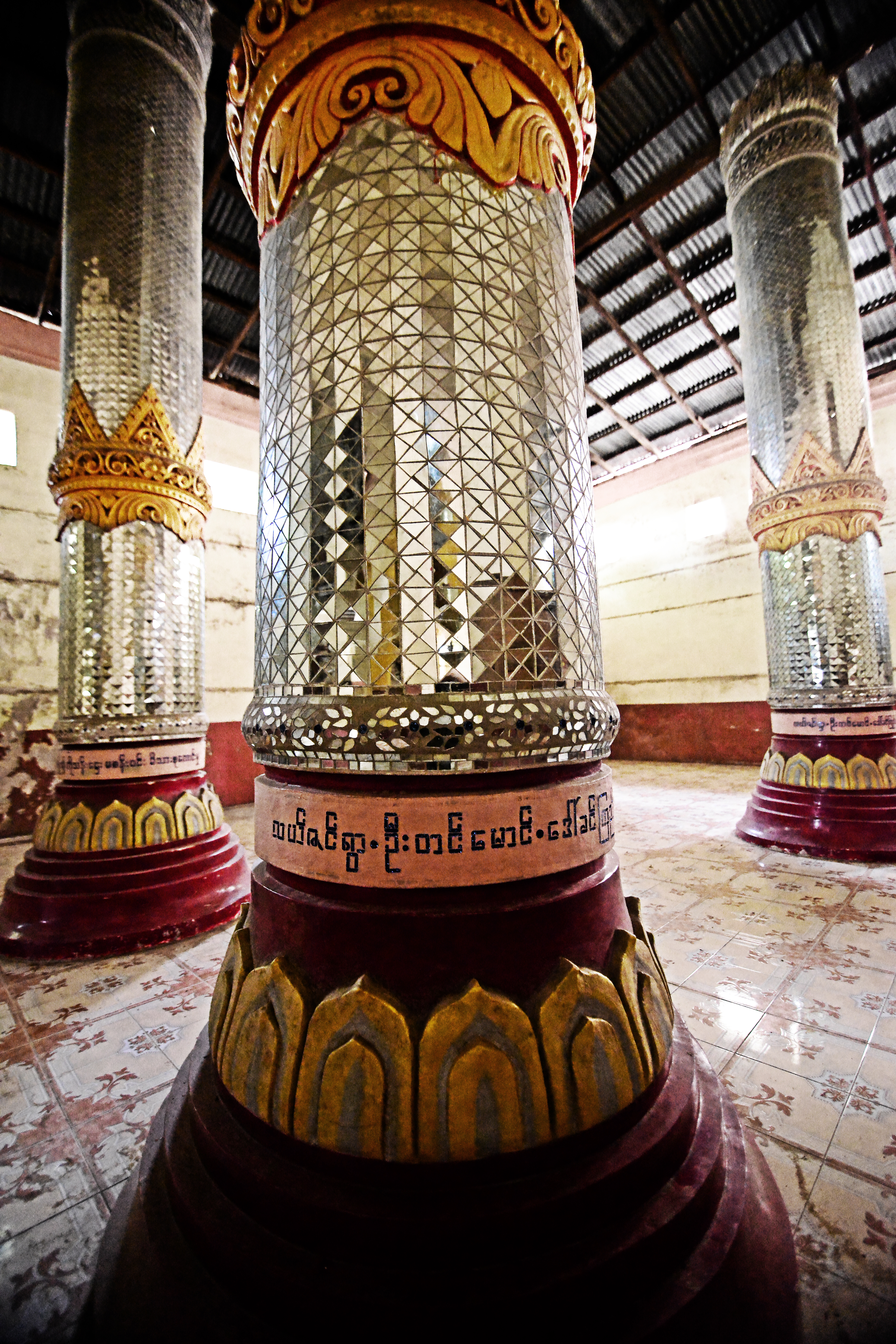 Ka Ku Than Pagoda 5