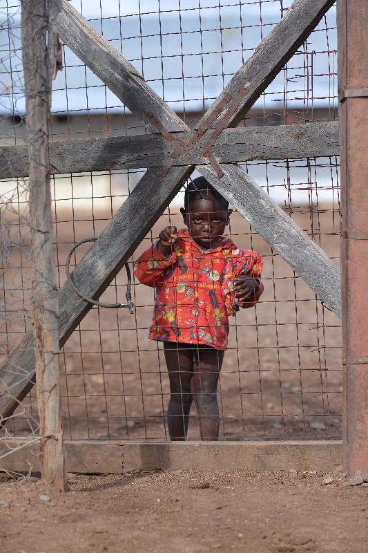 Kakuma 17