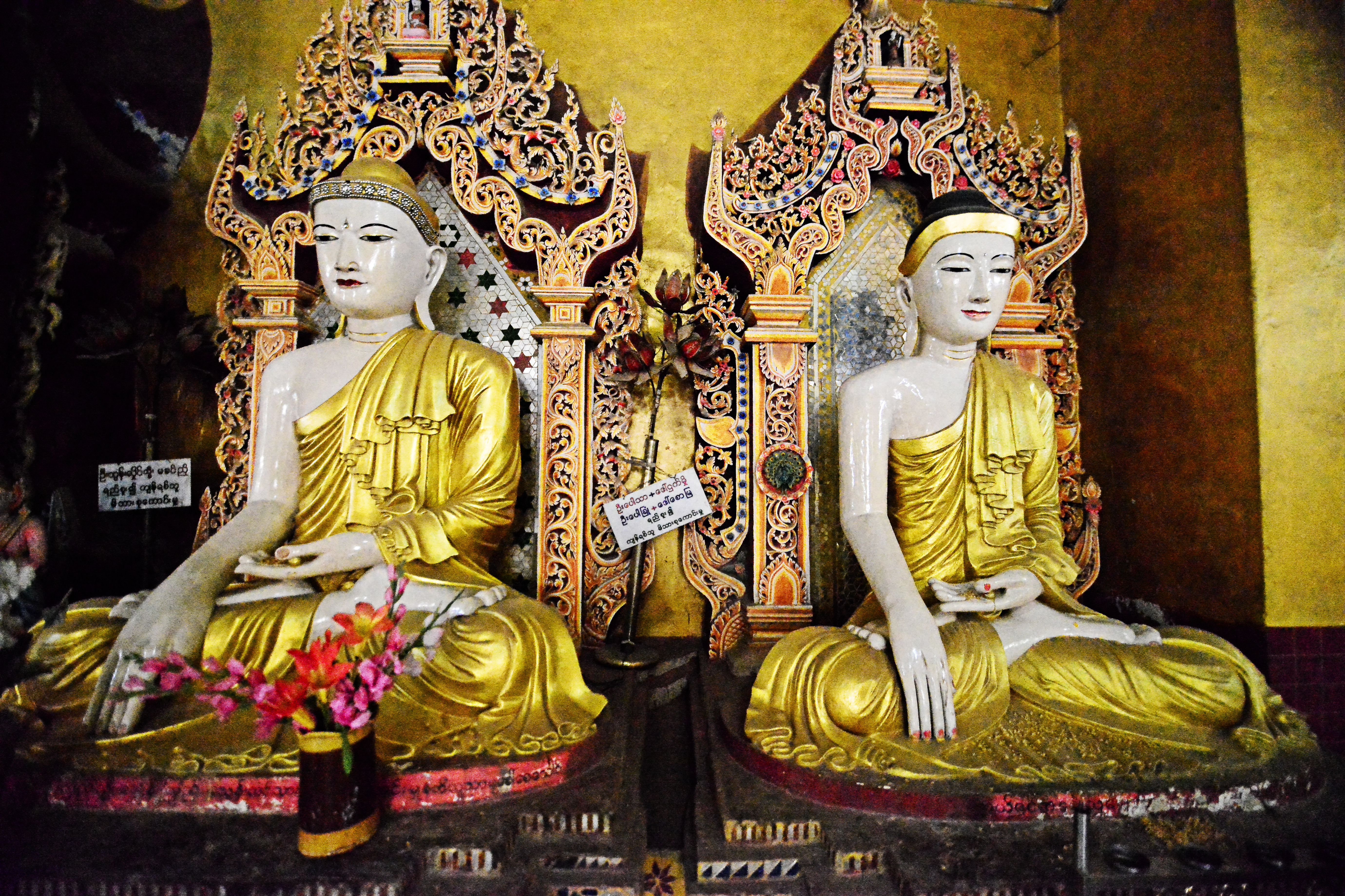 Ka Ku Than Pagoda 9