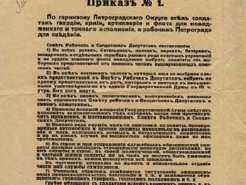 1917 - La metamorfosi del buon soldato russo
