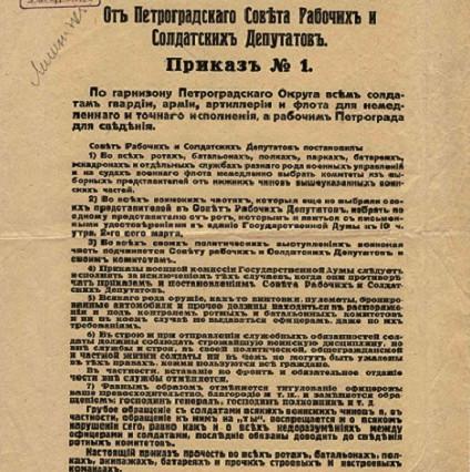 Prikaz_n._1_marzo_1917