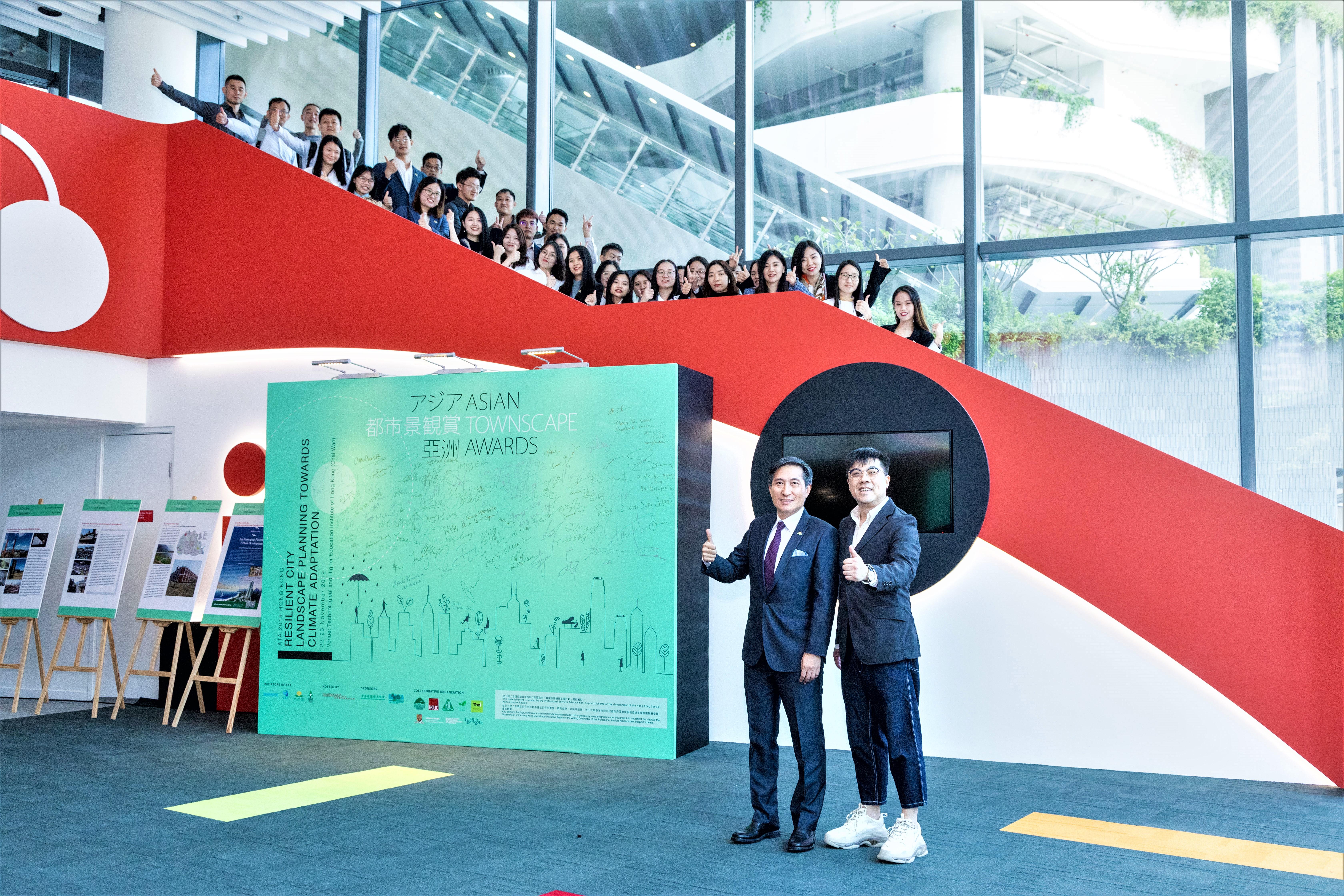 ATA 2019 Hong Kong