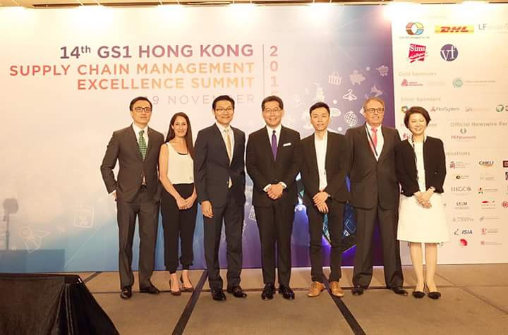 14th GS1 HONG KONG