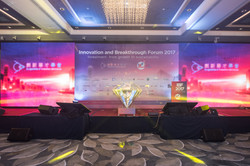 Innovation and Breakthrough Forum 2017