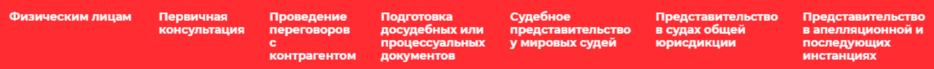 Opera Снимок_2021-05-02_195338_gordonson