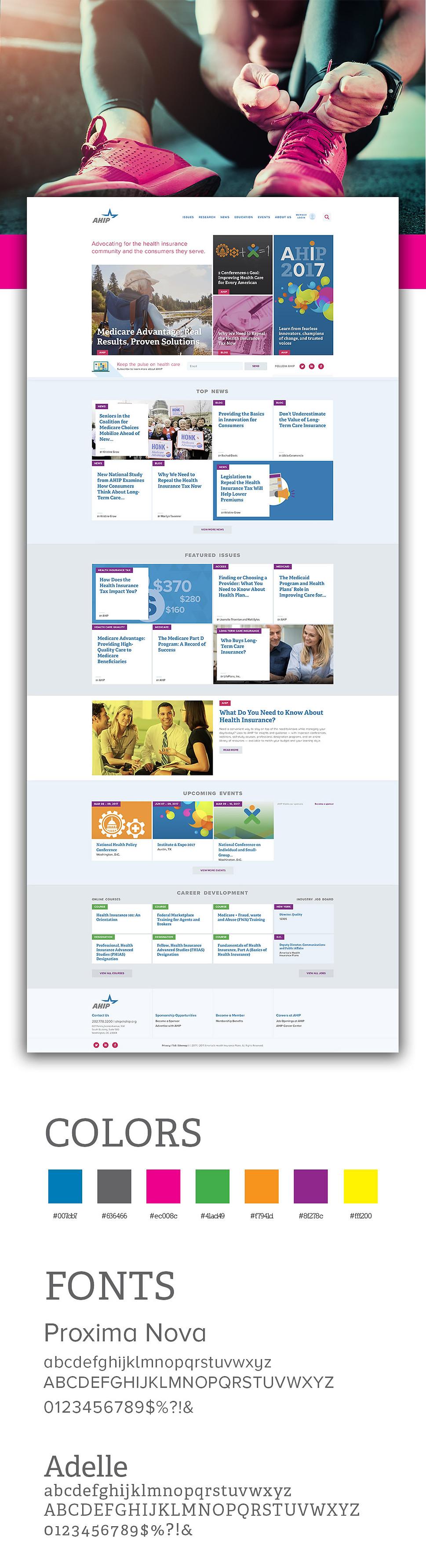 AHIP_Website_1.jpg