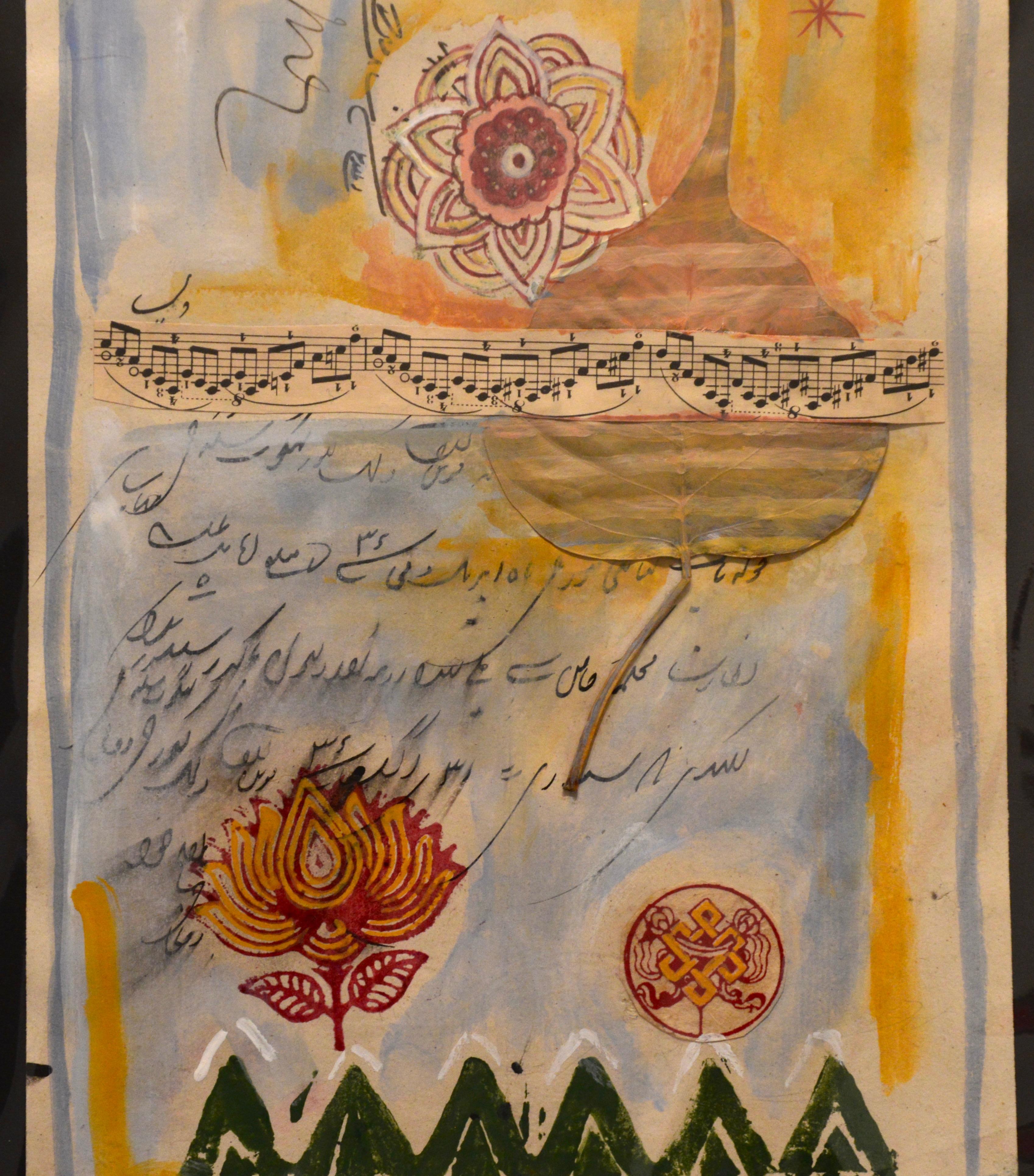 """Under the Bodhi Tree, Sunshine"""