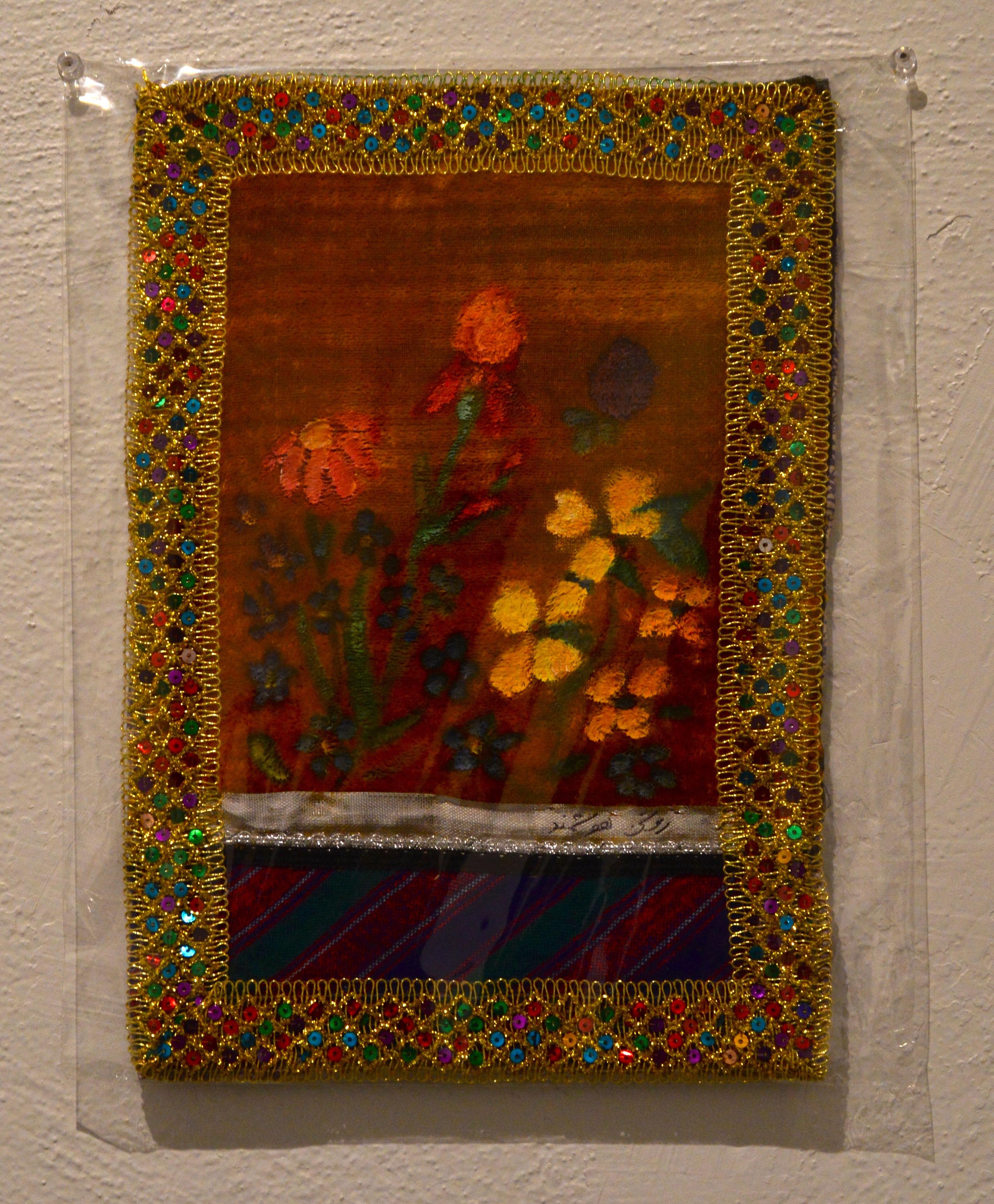 """""""Persian Garden"""""""