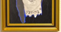 Juliett Arenivas