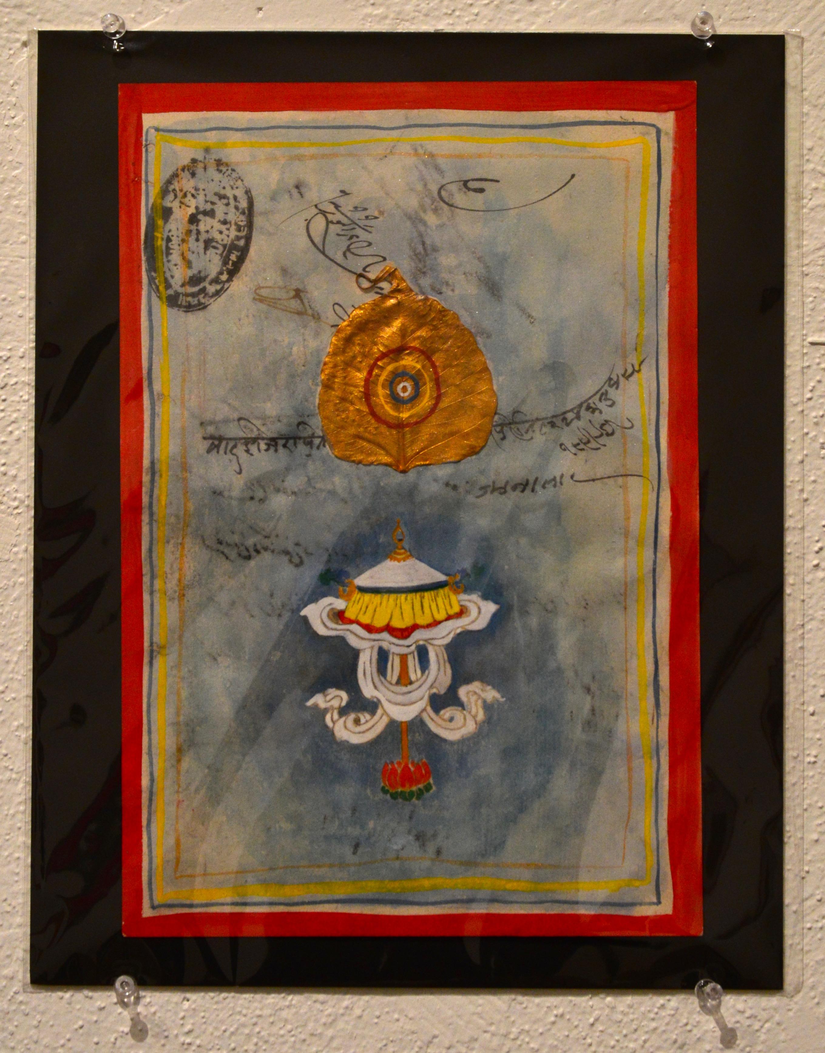 """""""Under the Bodhi Tree, Umbrella"""""""