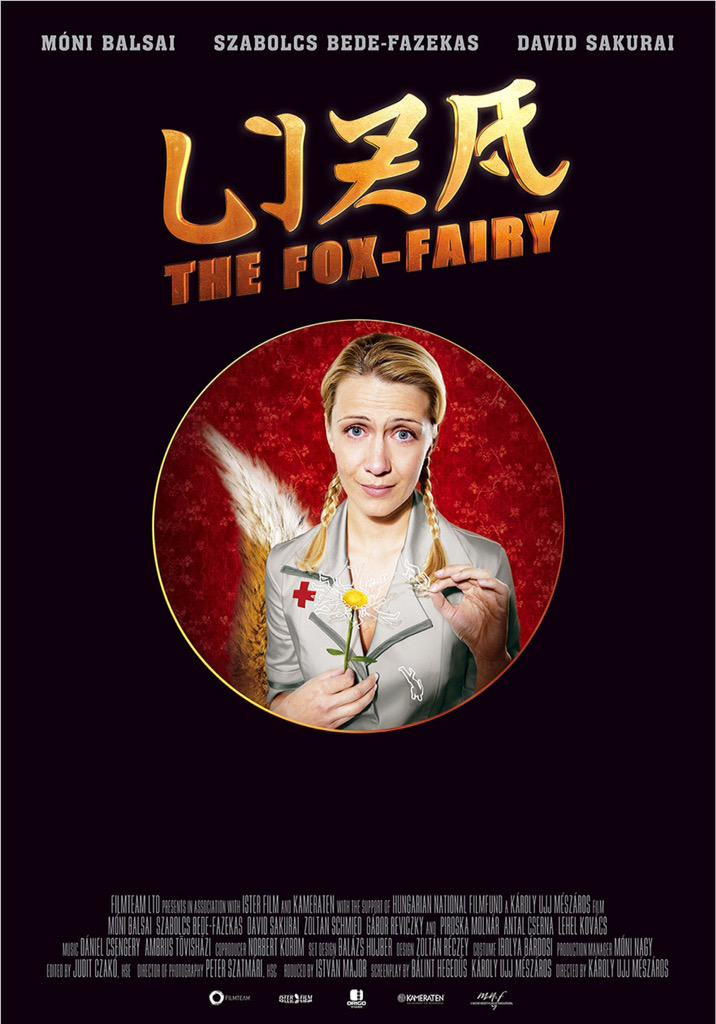 Liza the Fox-Fairy (2015)