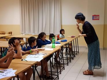 2018年10~12月 Japanese for Kids/こども日本語教室 開講