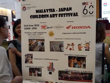 Malaysia Japan Children Art Festival