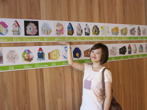 台中勤美綠圈圈夏日藝術祭_為城市加溫_百鳥開店計畫@克里斯多插畫森林_23