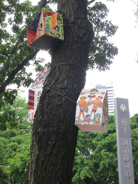 台中勤美綠圈圈夏日藝術祭_為城市加溫_百鳥開店計畫@克里斯多插畫森林_30