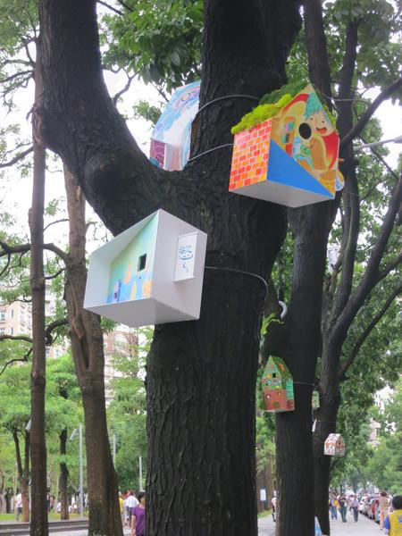 台中勤美綠圈圈夏日藝術祭_為城市加溫_百鳥開店計畫@克里斯多插畫森林_35