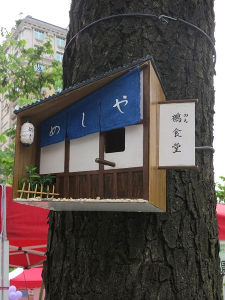 台中勤美綠圈圈夏日藝術祭_為城市加溫_百鳥開店計畫@克里斯多插畫森林_29