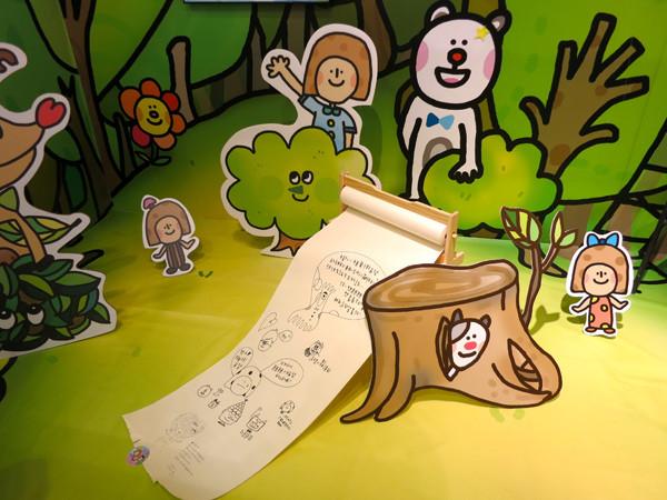 2014台中微笑吧夏天青春插畫設計展@克里斯多插畫森林_34