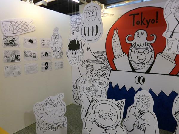2014台中微笑吧夏天青春插畫設計展@克里斯多插畫森林_29