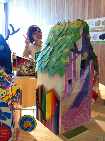 台中勤美綠圈圈夏日藝術祭_為城市加溫_百鳥開店計畫@克里斯多插畫森林_4