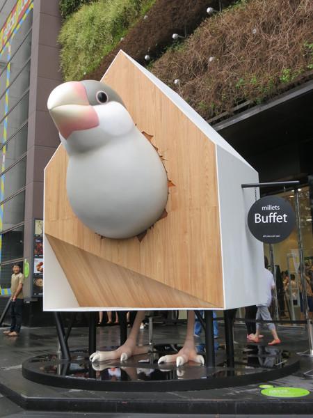 台中勤美綠圈圈夏日藝術祭_為城市加溫_百鳥開店計畫@克里斯多插畫森林_1